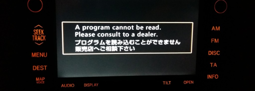 Fehlermeldung: A program cannot be read, please consult a dealer